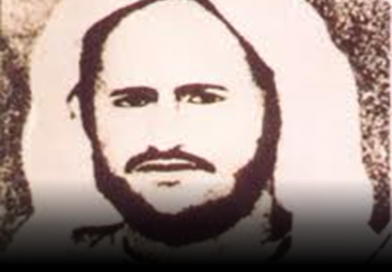 Mohammed Ameziane (1860-1912) one of the first Riffian resistance heroes