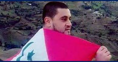Der politische Rif-Gefangene  Ali Houdoe gibt bekannt, dass er die marokkanische Staatsangehörigkeit aufgibt.