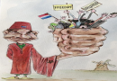 Manifest gegen Rabats langem Arm!