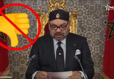 """Das 2Ms-Konto auf YouTube hat den """"dislike""""-Knopf unsichtbar gemacht, nachdem die Königsrede kritisiert wurde."""