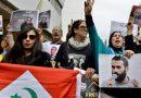 Schweigen des Marokkanischen Regimes zu den Schikanen gegen  die Hirak-Rif Gefangenen